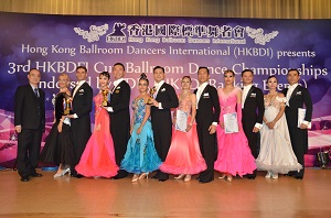 第三屆HKBDFI盃