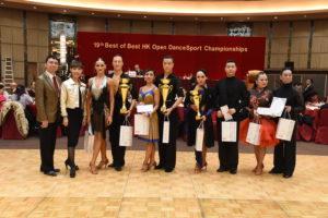 公開職業拉丁舞頒奬