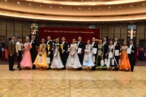 公開職業標準舞頒奬