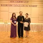 8th HKBDFI Cup photo u (vii)